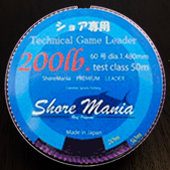 Reeforiginal ShoreMania ショア専用 Technical Game Leader 200lb/50m