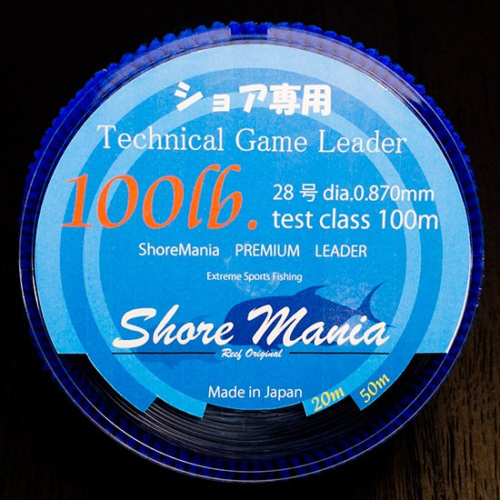Reeforiginal ShoreMania ショア専用 Technical Game Leader 100lb/100m