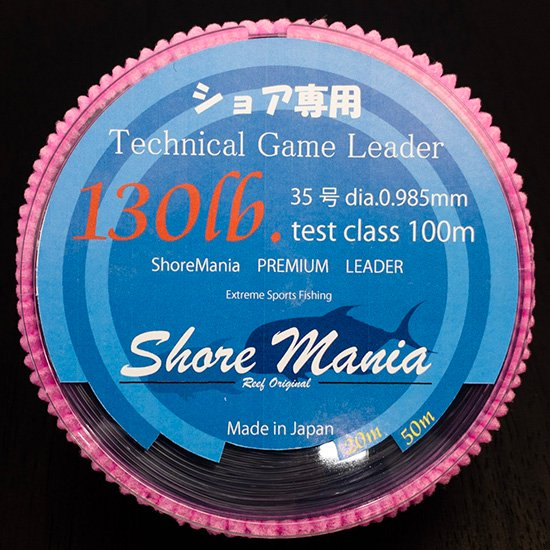 Reeforiginal ShoreMania ショア専用 Technical Game Leader 130lb/100m