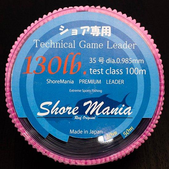ReefOriginal ShoreMania ショア専用 Technical Game Leader 130lb/100m