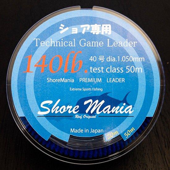 ReefOriginal ShoreMania ショア専用 Technical Game Leader 140lb/50m