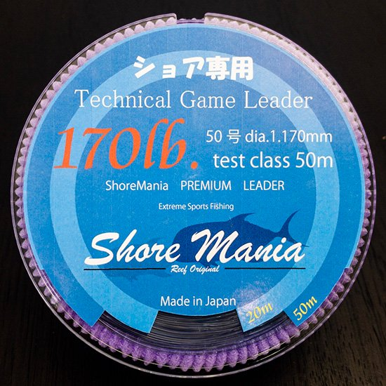 Reeforiginal ShoreMania ショア専用 Technical Game Leader 170lb/50m
