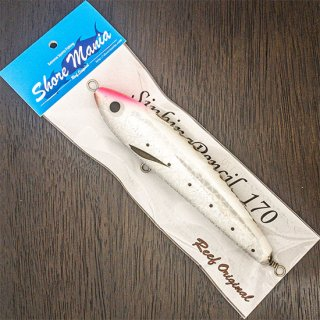 SinkingPencil 170 鱗ホワイト
