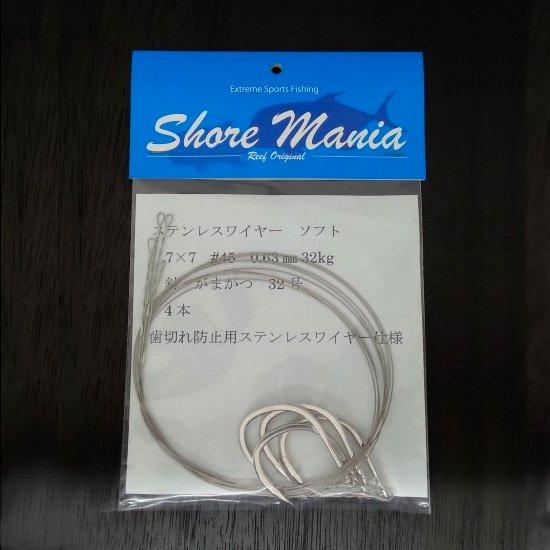 ShoreMania ワイヤーハリス仕掛け 7×7 0.63mm 32kg 針32号