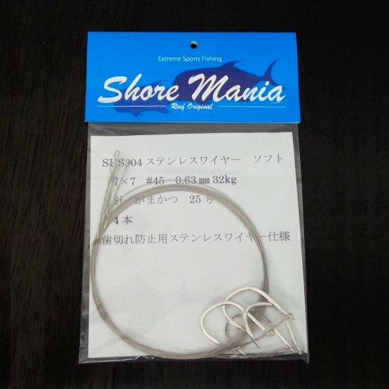ShoreMania ワイヤーハリス仕掛け 7×7 0.63mm 32kg 針25号