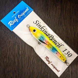 SinkingPencil 130 鱗チャート
