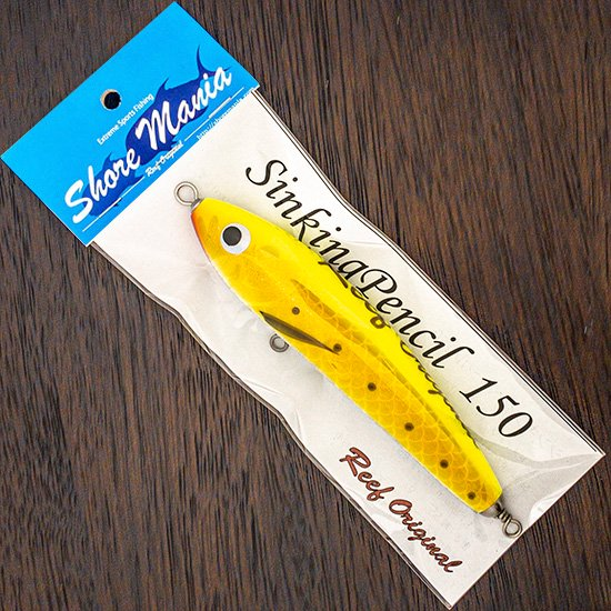 SinkingPencil 150 鱗イエロー