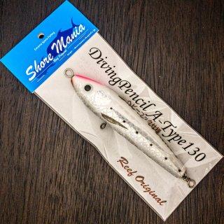 Diving Pencil A-Type130 ホワイトピンクヘッド ヘビーフック仕様