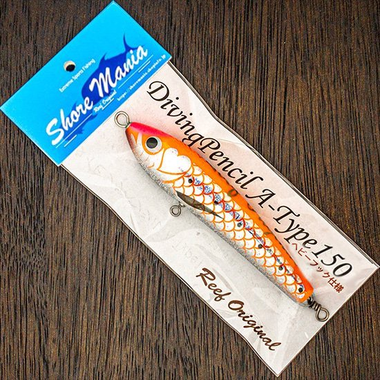 Diving Pencil A-Type150 オレンジ ヘビーフック仕様