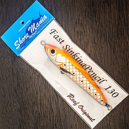 Fast Sinking Pencil 130 オレンジピンクヘッド