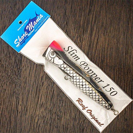 Slim Popper 150 ブラックピンクヘッド
