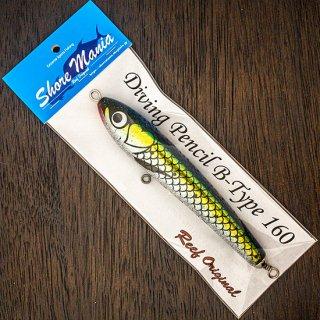 Diving Pencil B-Type160 グリーン