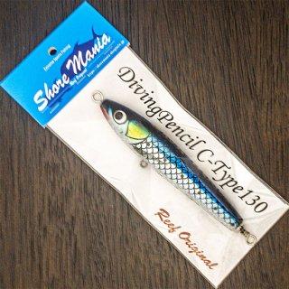 Diving Pencil C-Type130 イワシ ヘビーフック仕様