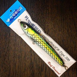 吐噶喇列島仕様 Diving Pencil B-Type 200 グリーン