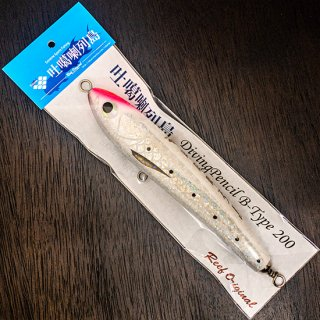 吐噶喇列島仕様 Diving Pencil B-Type 200 ホワイトピンクヘッド