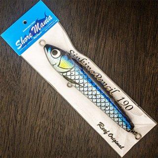 Sinking Pencil 190 イワシ