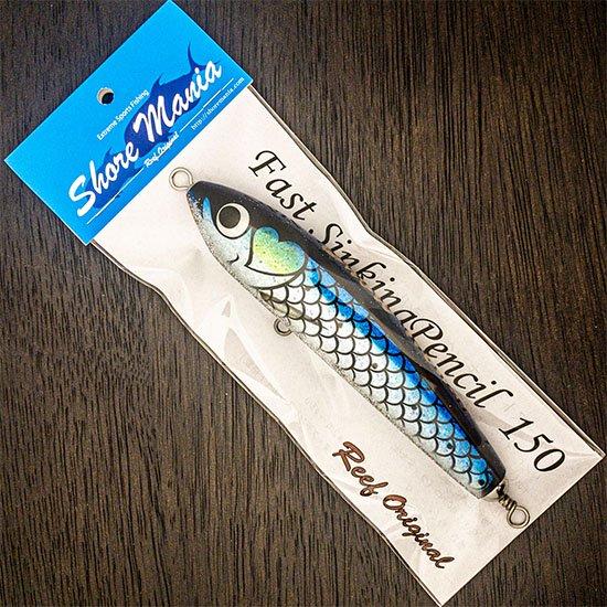 Fast Sinking Pencil 150 イワシ