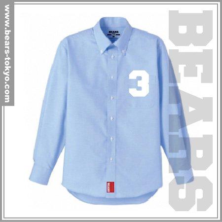 ■ BEARS TOKYO 長袖シャツ 3 (スリー) ブルー