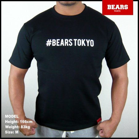 <img class='new_mark_img1' src='//img.shop-pro.jp/img/new/icons13.gif' style='border:none;display:inline;margin:0px;padding:0px;width:auto;' />■ BEARS TOKYO Tシャツ HASHTAG (ハッシュタグ) ブラック