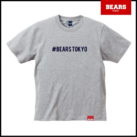 <img class='new_mark_img1' src='//img.shop-pro.jp/img/new/icons13.gif' style='border:none;display:inline;margin:0px;padding:0px;width:auto;' />■ BEARS TOKYO Tシャツ HASHTAG (ハッシュタグ) グレー×ネイビー