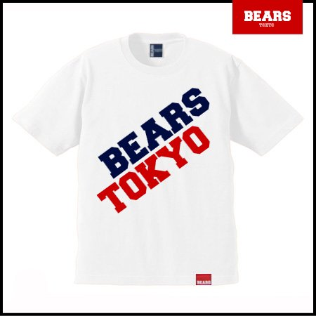 <img class='new_mark_img1' src='//img.shop-pro.jp/img/new/icons13.gif' style='border:none;display:inline;margin:0px;padding:0px;width:auto;' />■ BEARS TOKYO Tシャツ FUSION (フュージョン) ホワイト