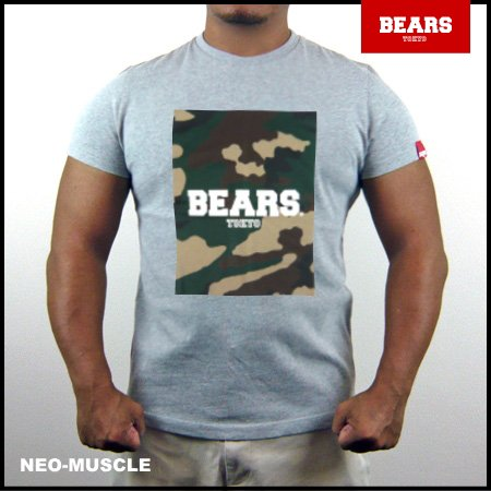 <img class='new_mark_img1' src='//img.shop-pro.jp/img/new/icons13.gif' style='border:none;display:inline;margin:0px;padding:0px;width:auto;' />■ BEARS TOKYO Tシャツ MILITARY CAMO BEARS (ミリタリーカモベアーズ) グレー