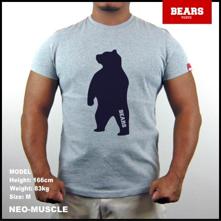 <img class='new_mark_img1' src='//img.shop-pro.jp/img/new/icons13.gif' style='border:none;display:inline;margin:0px;padding:0px;width:auto;' />■ BEARS TOKYO Tシャツ ANIMAL BIG BEAR TEE (ビッグ ベアーT) グレー×ネイビー