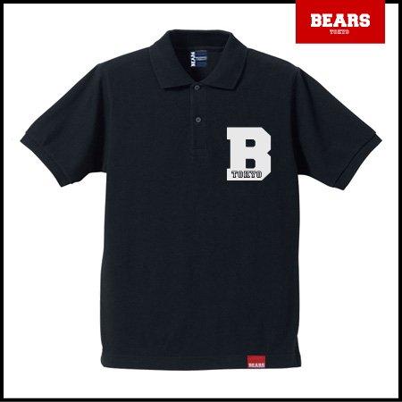 ■ BEARS TOKYO ポロシャツ B (ビー) ブラック