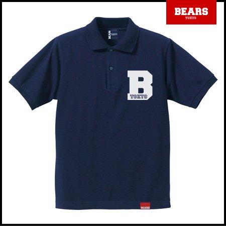 ■ BEARS TOKYO ポロシャツ B (ビー) ネイビー