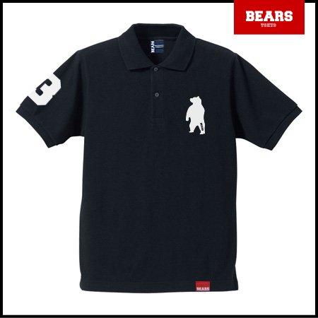 ■ BEARS TOKYO ポロシャツ ANIMAL BEAR POLO (ベアーポロ) ブラック