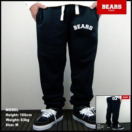 ■ BEARS TOKYO スウェットパンツ BEARS ARCH(ベアーズアーチ)ブラック