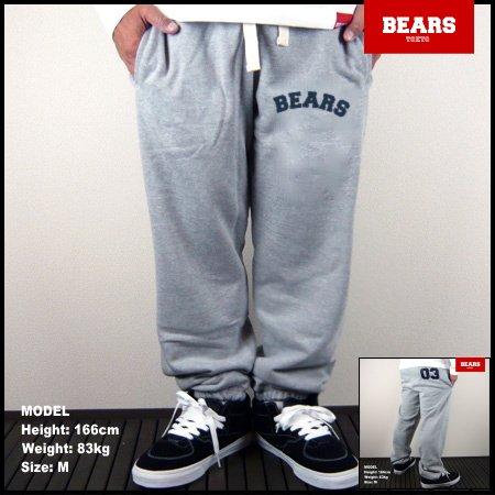 ■ BEARS TOKYO スウェットパンツ BEARS ARCH(ベアーズアーチ)グレー