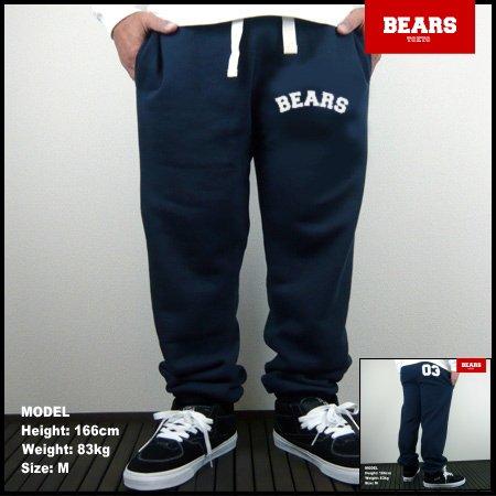 ■ BEARS TOKYO スウェットパンツ BEARS ARCH(ベアーズアーチ)ネイビー