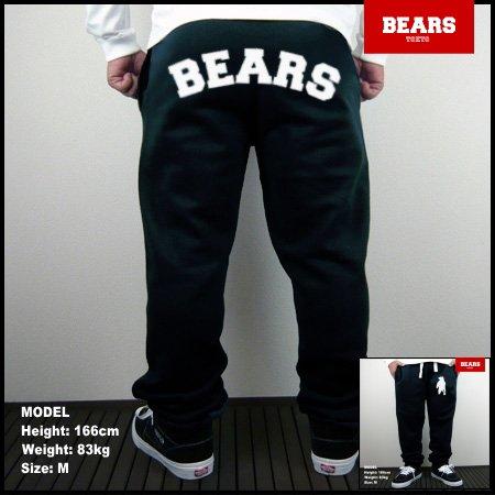 ■ BEARS TOKYO スウェットパンツ ANIMAL BEAR BIG ARCH(アニマルベアビッグアーチ)ブラック