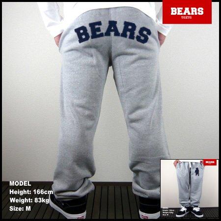 ■ BEARS TOKYO スウェットパンツ ANIMAL BEAR BIG ARCH(アニマルベアビッグアーチ)グレー