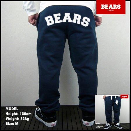 ■ BEARS TOKYO スウェットパンツ ANIMAL BEAR BIG ARCH(アニマルベアビッグアーチ)ネイビー