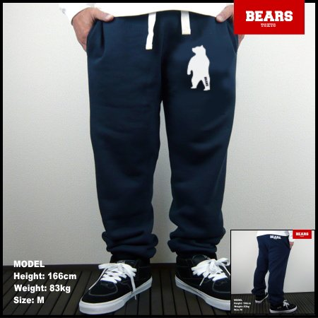 ■ BEARS TOKYO スウェットパンツ ANIMAL BEAR(アニマルベアースウェットパンツ)ネイビー
