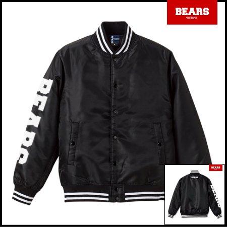 ■ BEARS TOKYO 中綿 ベースボールジャケット(スタジャン) BASE BALL JACKET BEARS SLEEVE (ベアーズスリーブ) ブラック