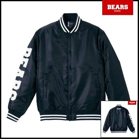 ■ BEARS TOKYO 中綿 ベースボールジャケット(スタジャン) BASE BALL JACKET BEARS SLEEVE (ベアーズスリーブ) ネイビー