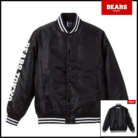 ■ BEARS TOKYO 中綿 ベースボールジャケット(スタジャン) BASE BALL JACKET BEARS TOKYO SLEEVE (ベアーズトウキョウスリーブ) ブラック