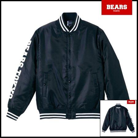 ■ BEARS TOKYO 中綿 ベースボールジャケット(スタジャン) BASE BALL JACKET BEARS TOKYO SLEEVE (ベアーズトウキョウスリーブ) ネイビー