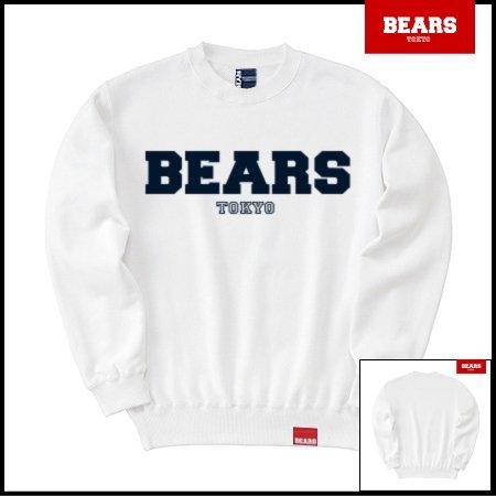■ BEARS TOKYO スウェットシャツ BEARS LOGO SWEAT SHIRTS (ベアーズロゴスウェットシャツ) ホワイト