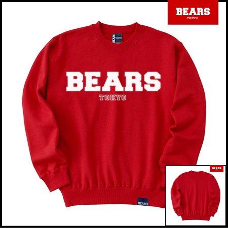 ■ BEARS TOKYO スウェットシャツ BEARS LOGO SWEAT SHIRTS (ベアーズロゴスウェットシャツ) レッド