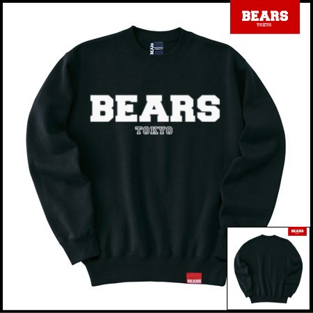 ■ BEARS TOKYO スウェットシャツ BEARS LOGO SWEAT SHIRTS (ベアーズロゴスウェットシャツ) ブラック