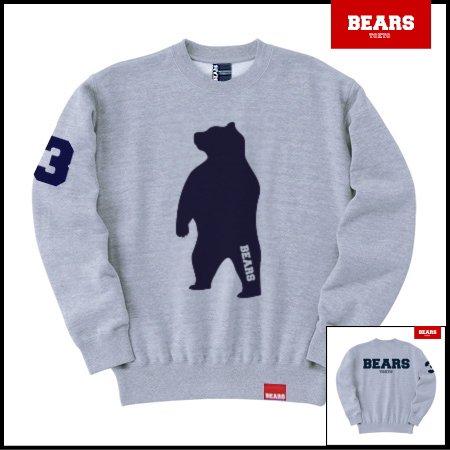 ■ BEARS TOKYO スウェットシャツ ANIMAL BIG BEAR (アニマルビッグベアー) グレー