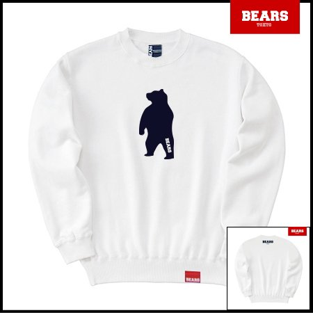 ■ BEARS TOKYO スウェットシャツ ANIMAL MIDDLE BEAR (アニマルミドルベアー) ホワイト