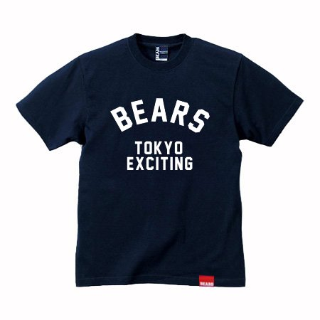 <img class='new_mark_img1' src='//img.shop-pro.jp/img/new/icons13.gif' style='border:none;display:inline;margin:0px;padding:0px;width:auto;' />■ BEARS TOKYO Tシャツ BEARS NEO TOKYO (ベアーズネオトウキョウ) ネイビー