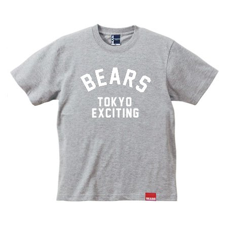 <img class='new_mark_img1' src='//img.shop-pro.jp/img/new/icons13.gif' style='border:none;display:inline;margin:0px;padding:0px;width:auto;' />■ BEARS TOKYO Tシャツ BEARS NEO TOKYO (ベアーズネオトウキョウ) グレー×ホワイト