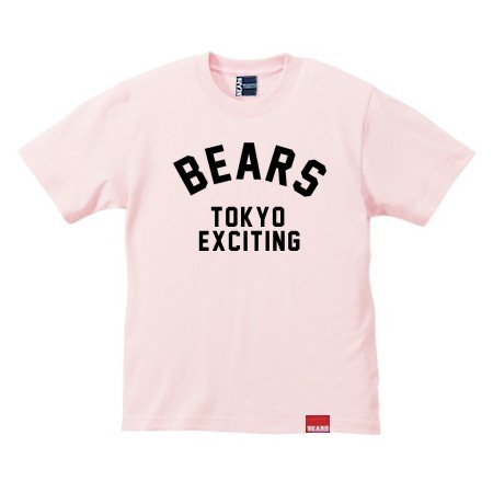 <img class='new_mark_img1' src='//img.shop-pro.jp/img/new/icons13.gif' style='border:none;display:inline;margin:0px;padding:0px;width:auto;' />■ BEARS TOKYO Tシャツ BEARS NEO TOKYO (ベアーズネオトウキョウ) サーモンピンク×ブラック