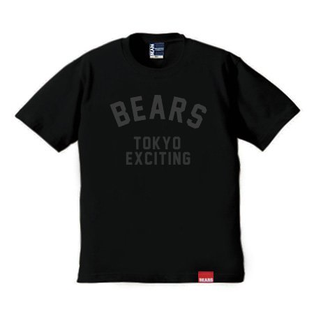 <img class='new_mark_img1' src='//img.shop-pro.jp/img/new/icons13.gif' style='border:none;display:inline;margin:0px;padding:0px;width:auto;' />■ BEARS TOKYO Tシャツ BEARS NEO TOKYO (ベアーズネオトウキョウ) ブラック×ダークグレー